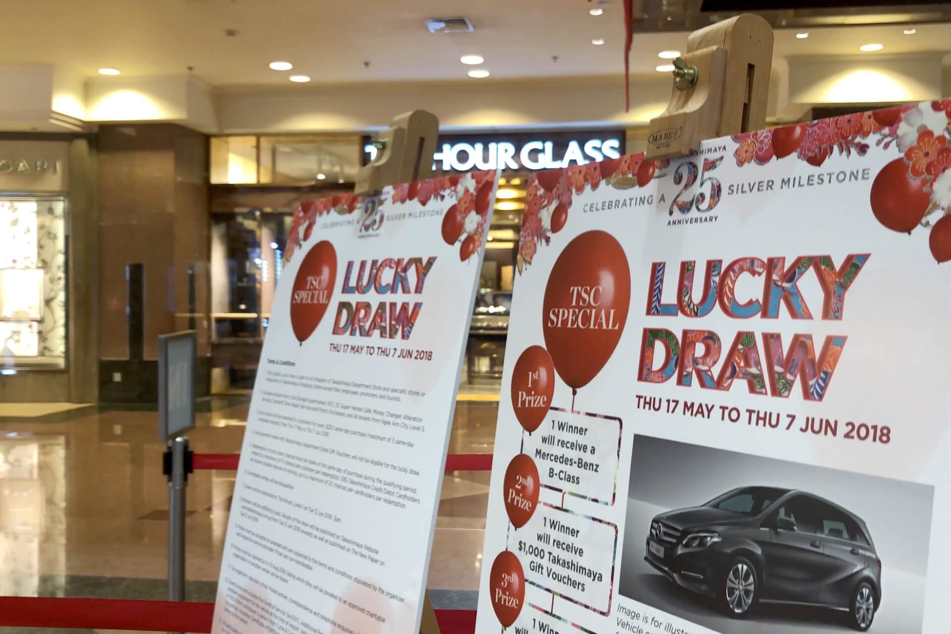 Retail lucky draw takashima 25 anniversary
